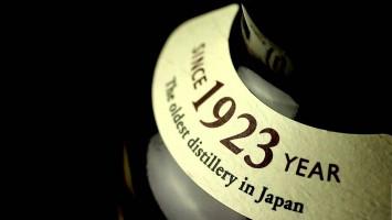 1100-Yamazaki-Distillers-Reserve