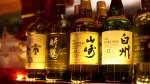 1100-japon-viskileri