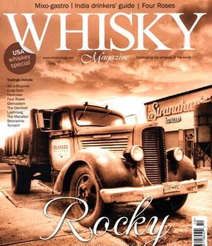 300-2-viski-dergileri