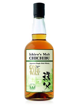 Chichibu-On-The-Way