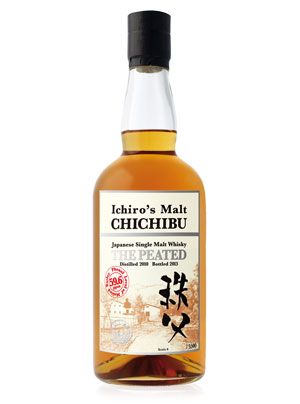 Chichibu-The-Peated