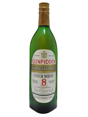 Glenfiddich-Straight-Malt
