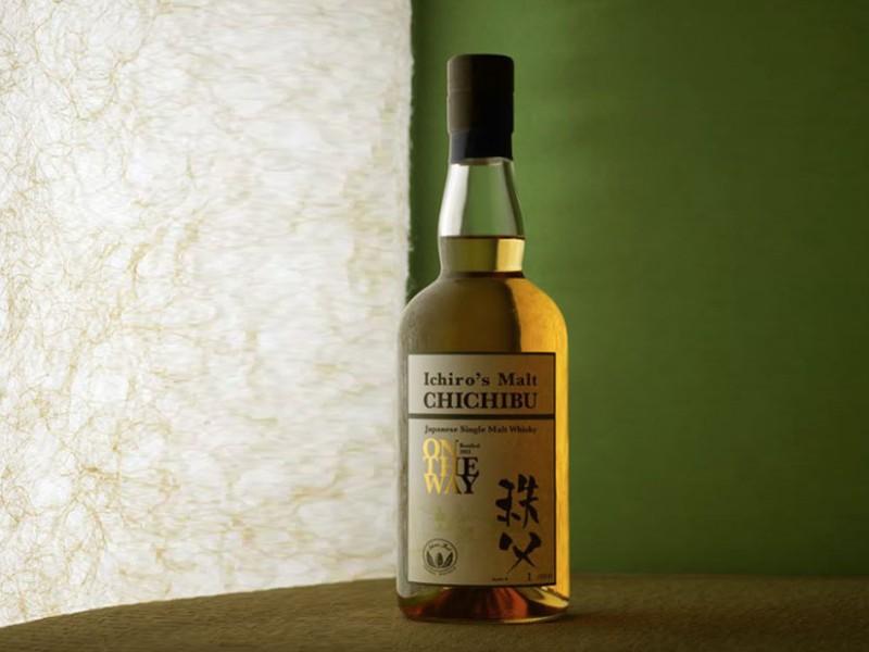Chichibu On The Way