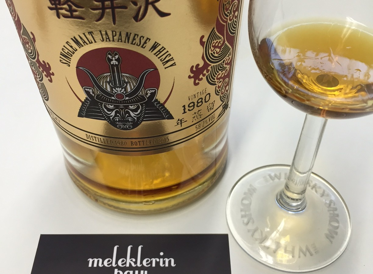 Karuizawa 1980 The Whisky Show
